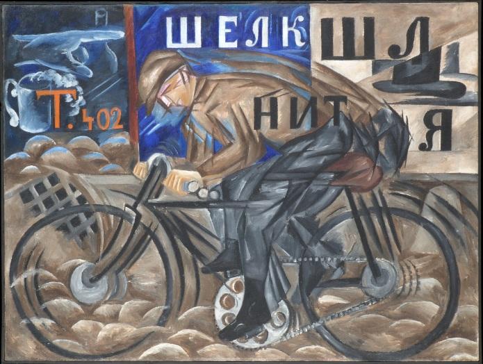 Natal'ja Gončarova, Ciclista, olio su tela, 1913 2. Il'ja Repin, 17 ottobre 1905, olio su tela, 1910 Prodotta e organizzata da: Promossa da: In collaborazione con: